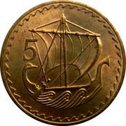 Cyprus 5 Mils sailing ship 1963 KM# 39 5 coin reverse