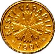 Estonia 5 Senti Trial Strike 1991 Very rare (about 15 known) EESTI VABARIIK 1991 coin obverse