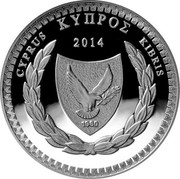 Cyprus € 5 The poet Costas Montis 2014 Proof KM# 101 ΚΥΠΡΟΣ CYPRUS KIBRIS 2014 1960 coin obverse