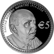 Cyprus € 5 The poet Costas Montis 2014 Proof KM# 101 ΚΩΣΤΑΣ ΜΟΝΤΗΣ ΠΟΙΗΤΗΣ 1914-2014 €5 coin reverse