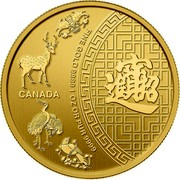 Canada 50 Dollars Five Blessings 2014 KM# 1729a CANADA FINE GOLD 9999 1 OZ OR PUR 9999 coin reverse