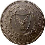 Cyprus 50 Mils Grapes 1977 KM# 41 ΚΥΠΡΙΑΚΗ ΔΗΜΟΚΡΑΤΙΑ ∙ KIBRIS CUMHURIYETI ∙ 1977 1960 coin obverse