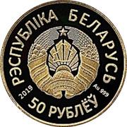 Belarus 50 Roubles II European Games 2019. Minsk 2019 Proof РЭСПУБЛІКА БЕЛАРУСЬ 2019 AU 999 50 РУБЛЁЎ coin obverse