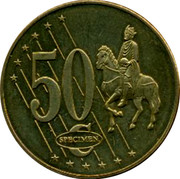 UK 50 ¢ Trial Probe 2003 50 ¢ SPECIMEN coin reverse