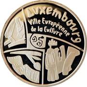 Luxembourg 500 Francs European City of Culture (1995) (qp) (19)95 Proof KM# 71 LUXEMBOURG VILLE EUROPÉENNE DE LA CULTURE coin reverse