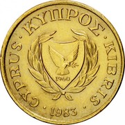 Cyprus Cent (Type 1 coat of arms bordered value number) KM# 53.2 CYPRUS ∙ ΚΥΠΡΟΣ ∙ KIBRIS ∙ 1988 coin obverse