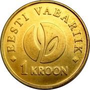 Estonia Kroon 90th anniversary of the Republic of Estonia 2008 KM# 44 EESTI VABARIIK 1 KROON coin reverse