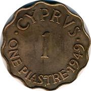 Cyprus Piastre George VI 1949 KM# 30 ∙CYPRUS∙ 1 ONE PIASTRE∙1949 coin reverse