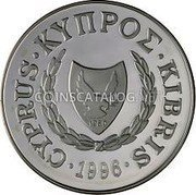 Cyprus Pound 1996 KM# 71 Reform Coinage coin obverse