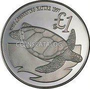 Cyprus Pound 1997 KM# 72 Reform Coinage coin reverse
