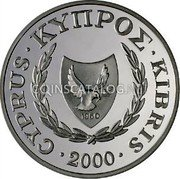 Cyprus Pound 2000 KM# 91 Reform Coinage coin obverse