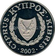Cyprus Pound 2002 Proof KM# 96 Reform Coinage coin obverse