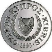 Cyprus Pound 50th Anniversary of F.A.O. 1995 Proof KM# 70a CYPRUS ∙ KYΠPΟΣ ∙ KIBRIS ∙ 1995 ∙ coin obverse