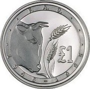 Cyprus Pound 50th Anniversary of F.A.O. 1995 Proof KM# 70a £1 F.A.O. 1945 - 1995 coin reverse