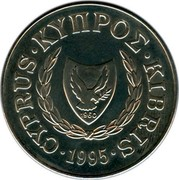 Cyprus Pound 50th Anniversary of the United Nations 1995 KM# 69 1960 CYPRUS ΚΥΠΡΟΣ KIBRIS 1995 coin obverse
