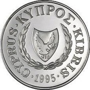Cyprus Pound 50th Anniversary of the United Nations 1995 Proof KM# 69a 1960 CYPRUS ΚΥΠΡΟΣ KIBRIS 1995 coin obverse