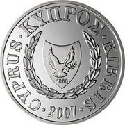 Cyprus Pound 50th Anniversary Treaty of Rome 2007 Prooflike KM# 86 CYPRUS ∙ ΚΥΠΟΣ ∙ KIBRIS 2007 1960 coin obverse