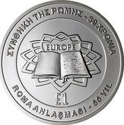 Cyprus Pound 50th Anniversary Treaty of Rome 2007 Prooflike KM# 86 EUROPE £ 1 ΣΥΝΘΗΚΗ ΤΗΣ ΡΩΜΗΣ - 50 ΧΡΟΝΙΑ ROMA ANLASMASI - 50 YIL coin reverse