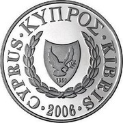 Cyprus Pound Centaurea Akamantis 2006 Proof KM# 77a CYPRUS ΚΥΠΡΟΣ KIBRIS 2006 1960 coin obverse