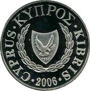 Cyprus Pound Centaurea Akamantis 2006 Proof KM# 77 CYPRUS ΚΥΠΡΟΣ KIBRIS 2006 1960 coin obverse