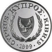 Cyprus Pound Cyprus Orchid 1999 KM# 90 CYPRUS ∙ KYΠPΟΣ ∙ KIBRIS ∙ 1999 ∙ coin obverse