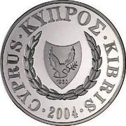 Cyprus Pound Cyprus's Accession to the EU 2004 KM# 75 CYPRUS ∙ KYΠPΟΣ ∙ KIBRIS ∙ 2004 ∙ coin obverse