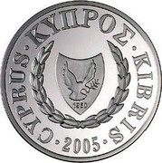 Cyprus Pound Mediterranean Monk Seal 2005 Proof KM# 76a CYPRUS ∙ KYΠPΟΣ ∙ KIBRIS ∙ 2005 ∙ coin obverse