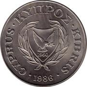 Cyprus Pound World Wildlife Fund 1986 KM# 59 1960 CYPRUS ∙ ΚΥΠΡΟΣ ∙ KIBRIS ∙ 1986 ∙ coin obverse