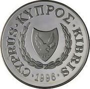 Cyprus Pound XXVI Summer Olympic games 1996 Atlanta 1996 KM# 71 CYPRUS ∙ KYΠPΟΣ ∙ KIBRIS ∙ 1996 ∙ coin obverse