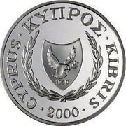 Cyprus Pound XXVII Summer Olympic Games 2000 Sydney 2000 KM# 92 ∙ CYPRUS ∙ KYΠPΟΣ ∙ KIBRIS ∙ 2000 coin obverse
