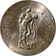Ireland 10 Shilling Easter Rising Anniversary 1966 KM# 18 DEIC SCILLING coin reverse