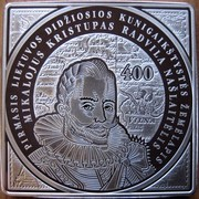 Lithuania 100 Litu 1st Map of Grand Duchy of Lithuania 2013 Proof KM# 198 PIRMASIS LIETUVOS DIDŽIOSIOS KUNIGAIKŠTYSTĖS ŽEMĖLAPIS MIKALOJUS KRISTUPAS RADVILA NAŠLAITĖLIS 400 coin reverse