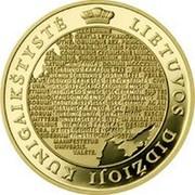 Lithuania 100 Litu Millennium of the mention of the name of Lithuania 2008 Proof KM# 156 LIETUVOS DIDŽIOJI KUNIGAIKŠTYSTĖ coin reverse