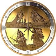 Canada 125 Dollars Tall Ships of Canada 2019 HMS DISCOVERY AMAZON BLUENOSE MARCO POLO coin reverse