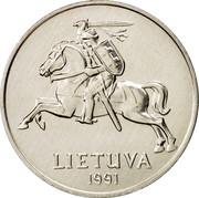 Lithuania 2 Centai 1991 KM# 86 Reform Coinage LIETUVA 1991 coin obverse