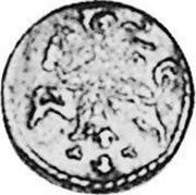 Lithuania 2 Denari 1609 KM# 8 Standard Coinage coin reverse