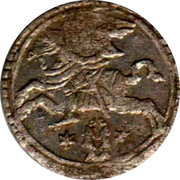 Lithuania 2 Denari KM# 15.1 Standard Coinage coin reverse