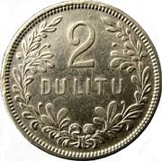 Lithuania 2 Litai 1925 KM# 77 Republic 2 DU LITU coin reverse
