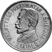 Lithuania 2 Litai Smetona Pattern 1938 KM# Pn11 VALSTYBES PREZIDENTAS A. SMETONA 2 LITAI 2 coin obverse