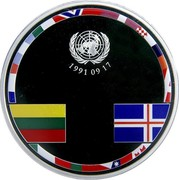 Lithuania 20 Euro 25 years Membership of Lithuania to the United Nations 2016 Proof KM# 223 1991 09 17 coin reverse
