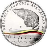 Lithuania 20 Euro 25 years of Independence 2015 Proof KM# 215 NEPRIKLAUSOMYBES ATKURIMAS 25 coin reverse