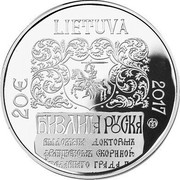 Lithuania 20 Euro 500th anniversary of Francysk Skaryna's Ruthenian Bible 2017 LMK Proof KM# 231 LIETUVA 20 € 2017 coin obverse