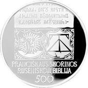 Lithuania 20 Euro 500th anniversary of Francysk Skaryna's Ruthenian Bible 2017 LMK Proof KM# 231 PRANCIŠKAUS SKORINOS RUSĖNIŠKOJI BIBLIJA 500 coin reverse