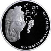 Lithuania 20 Euro Mykolas Kleopas Oginskis 2015 Proof KM# 216 MYKOLAS KLEOPAS OGINSKIS 250 coin reverse