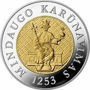 Lithuania 200 Litu 50th anniversary of the crowning of Mindaugas 2003 Proof KM# 136 MINDAUGO KARŪNAVIMAS 1253 coin reverse