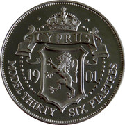 Cyprus 36 Piastres 1901 Proof Republic MODEL THIRTY SIX PIASTRES coin reverse