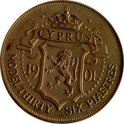 Cyprus 36 Piastres Edward VII XM13a 1901 Proof MODEL THIRTY SIX PIASTRES coin reverse