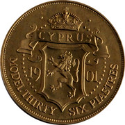 Cyprus 36 Piastres Victoria INA RETRO 1901 Proof MODEL THIRTY SIX PIASTRES coin reverse