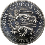 Cyprus 45 Piastres 1937 Proof Republic CYPRUS 1937 MODEL FORTY FIVE PIASTRES coin reverse