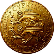 Cyprus 45 Piastres Edward III 1937 Proof CYPRUS 1937 MODEL FORTY FIVE PIASTRES coin reverse